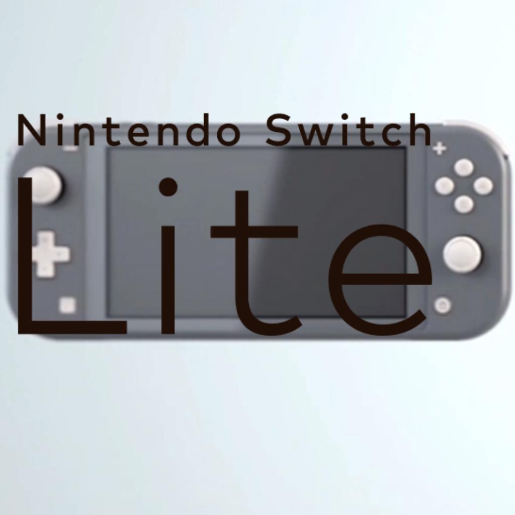 Nintendo Switch e Lite, ecco le differenze
